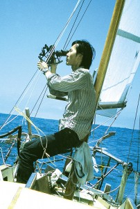 Only sextant no GPS